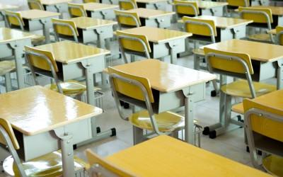 Validating the Classroom Walkthrough – AGAIN
